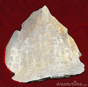 oracle bone inscription